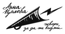 anna-colova