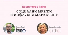 еcommerce-academy-korner-coworking-episode-four
