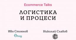 ecommerce-academy-korner-coworking-episode-two