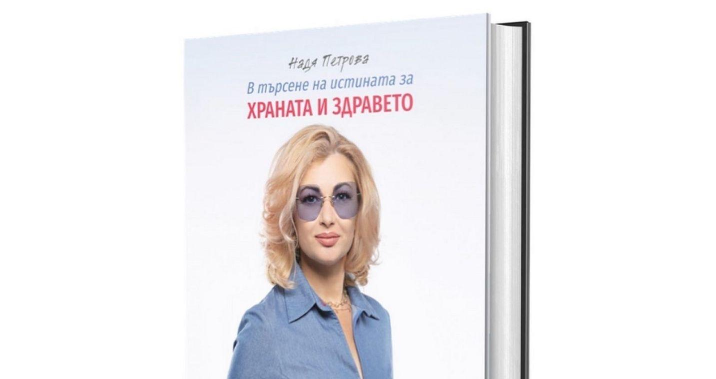 nadia-petrova-korner-coworking