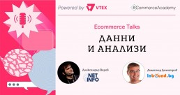 data-and-analysis-korner-events-ecommerce-academy